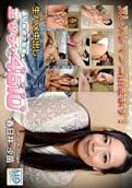 H4610 – ori1291 – Sanae Kasugai