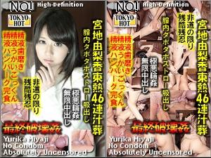 Tokyo-Hot n0812: Insult of Superfine-Yurika Miyaji