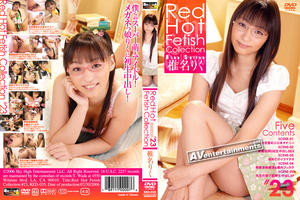 RED035: Red Hot Fetish Collection Vol.23-Riku Shiina
