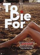 Ивонн Страховски, фото 632. Yvonne Strahovski Aussie Maxim March 2012, foto 632