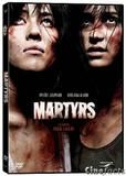 martyrs_front_cover.jpg